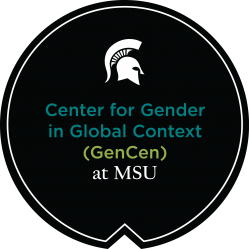 GenCen Shield Logo